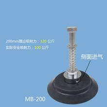 玻璃板材真空吸盘200MM重载真空吸盘XR-MB200夏日真空吸盘吊具