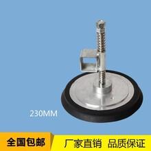 玻璃铝板真空吸盘230MM垂直翻转真空吸盘XR-MBL230真空吸吊机