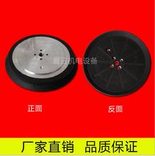 夏日真空吸盘工业机械玻璃真空吸盘230mm夏日重载型工业吸盘