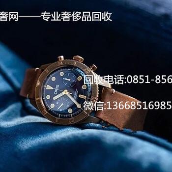 贵阳回收名表二手手表回收