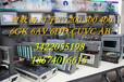 聊城回收CPU6ES7416-2XN05-0AB0CPU416-2
