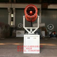 喷雾机30米