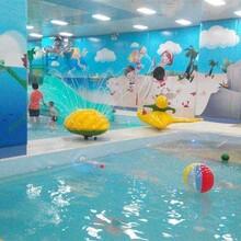 郑州婴幼儿游泳池设备