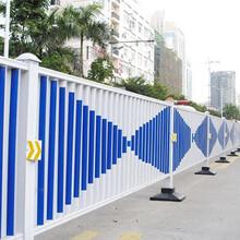 康源市政护栏道路隔离栅草坪护栏人行道护栏