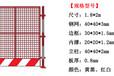 直销建筑施工基坑临边防护围栏楼层建筑安全基坑防护围栏