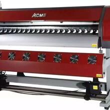 奥科热转印数码印花机