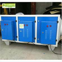 厂家直销低温等离子废气净化器工业除油烟净化设备VOC工业废气处理设备