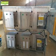 直销低温等离子废气净化器工业除烟除味环保除尘设备