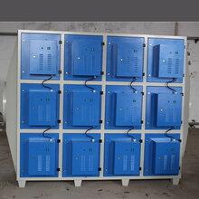 低温等离子废气净化器工业废气处理设备