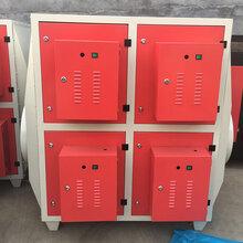 低温等离子废气净化器除油烟除味废气处理设备