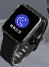 万瑞博4G老人手表图片