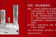 唐三镜酿酒技术:小米酿酒技术工艺