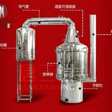 酿酒设备-新工艺酿酒技术方法图片