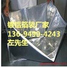 广州屏蔽批发广州屏蔽袋漏气打皱怎么办找维易科技