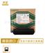 日本协同KYODOCITRAXEPNO.1马扎克直线滑道导轨丝杆润滑油脂