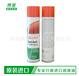 嘉實多高溫鏈條油CastrolOptilebCH1500SPRAY工業潤滑油