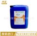 日本原装协同油脂KYODOYUSHITMO150ABB机器人保养油20L长期有货
