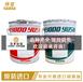现货供应日本协同KYODOMultempAC-D高负荷塑胶齿轮润滑出售