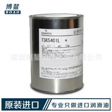 原装进口MOMENTIVE迈图GE东芝润滑油TSK5401LRTV有机硅油现货
