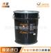 现货销售原装正品德国进口适度SYN-setral-WKT耐高温润滑脂