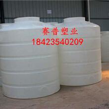 遂宁5立方工业原水箱厂家5吨水处理PE水箱价格水处理水箱
