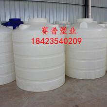 云南3立方家用蓄水桶3吨水处理水箱价格云南PE水箱生产厂家