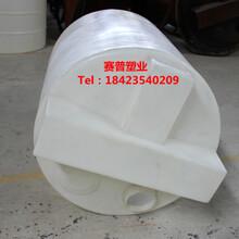泸州500升PE加药箱哪里有卖/0.5吨计量搅拌桶生产厂家