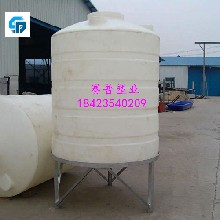 重庆5立方锥底水塔价格/5吨PE锥底储罐生产厂家
