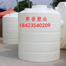 永川5立方减水剂储罐价格/永川5吨塑料桶生产厂家