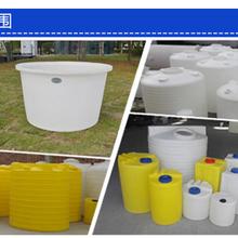 九龙坡10立方水处理PE水箱价格/10吨水处理储罐生产厂家