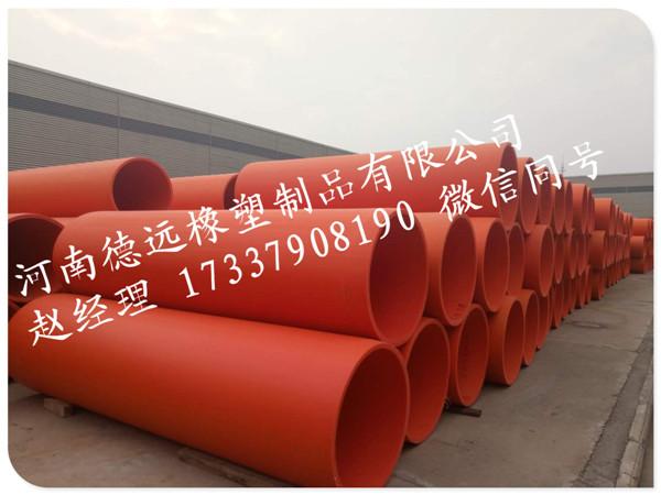 延安超高分子量聚乙烯轻型隧道应急逃生管生产厂家