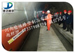 貴州省畢節市隧道應急逃生管隧道應急逃生管廠家畢節市應急救援管道