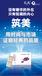 重庆和之初女人:逼自己一把,也许会飞得更高多少钱?租酌渍做字琢