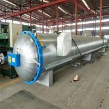 安泰硫化罐国内技术一流橡胶硫化设备橡胶硫化罐针对橡胶产品硫化
