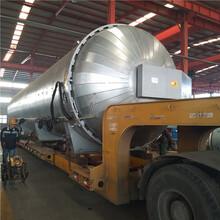 鲁艺大型直接蒸汽硫化罐出口俄罗斯胶辊硫化罐品质高端