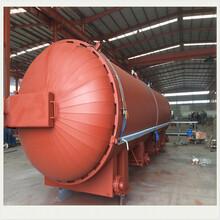 鲁艺电加热硫化罐电蒸汽硫化罐节能环保价格优品质高