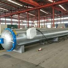 鲁艺专业生产胶管硫化罐厂家胶管硫化设备价格优惠免费安装调试