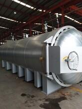 鲁艺导热油硫化罐锅炉蒸汽硫化罐热销全球售后完善质量上乖