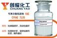 可再分散乳胶粉CY-7120