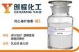 羟乙基纤维素HEC