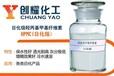 供应日化级速溶纤维素HPMC