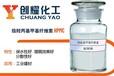 山东羟丙基甲基纤维素厂家直销---纤维素醚HPMC