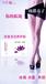 武汉和之初筑美品牌·聚诚国际王牌产品和之初筑美生态养护贴好处是什么?综装鬃走作紫
