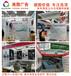 深圳会展中心展位背景板制作