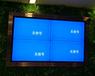 合肥46寸LCD拼接屏厂家统一直销点