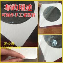 承接弹力布膏药代加工OEM贴牌膏药贴无纺布生产厂家