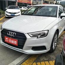 广东佛山喜相逢以租代购汽车有限公司