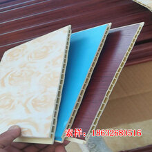 廊坊集成墻面工廠直銷竹木纖維實塑PVC集成墻面墻板圖片