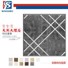 地面墙面灰魔方砖水刀拼花简约地板地砖石材银貂灰色线条装修装饰图片
