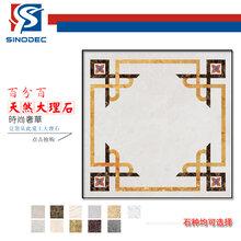 大理石定制中式地板◎砖现代魔方砖拼贴地面墙面复合别墅室内装◆修图片